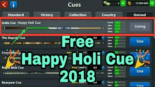 Get Free || India Cue || For Happy Holi Offer In 8 Ball Pool [ Reward Link ]