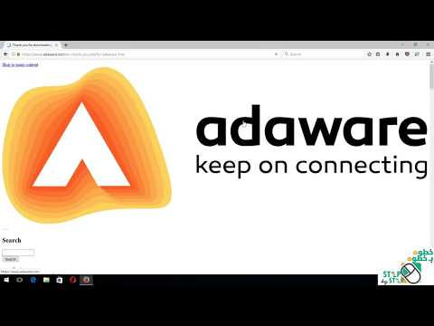 The best Free Antivirus Protection of 2018   ( 8 of 10 ) Adaware Download & Installation
