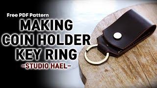 가죽 공예/동전 수납 열쇠고리 만들기/동전지갑 키링 만들기/Making a coin holer key rin…