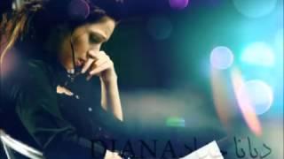 اغنية وينهم احباب قلبي الفنانة ديانا حداد