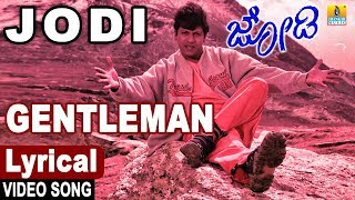 Gentleman - Lyrical Song | Jodi - Kannada Movie Jodi | S. P. Balasubrahmanyam, Devan,Shiva Rajkumar