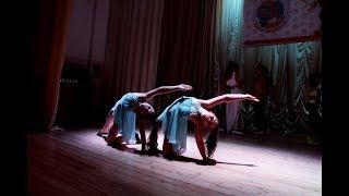 БУДУ СКУЧАТЬ - Танцевальный коллектив