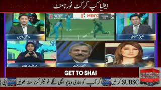 How Pakistani media praising indian team after lose from india in asia cup 2018