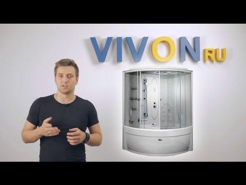 Как выбрать душевые кабины в ВИВОН