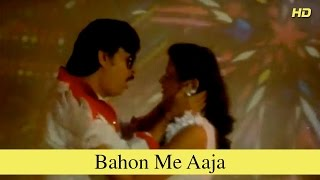 Bahon Me Aaja | Anubhav | Full Song | Shekhar Suman, Padmini Kolhapure