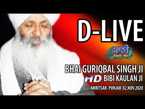 D-Live-Bhai-Guriqbal-Singh-Ji-Bibi-Kaulan-Ji-From-Amritsar-Punjab-2-Nov-2020