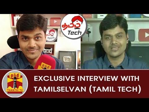 EXCLUSIVE Interview with Tamilselvan, Tamil Tech YouTube Channel   Inaiya Thalaimurai   Thanthi TV