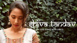Shiva Tandava Stotram | Very Powerful | Full Song with Lyrics | By Suprabha KV