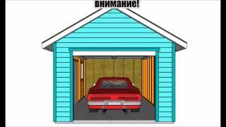 Чистота залог хорошего настроения или как содержать гараж в чистоте