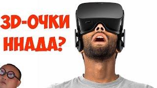 3D-шлем виртуальной реальности.Алиэкспресс(Приобретал тут: Шлем виртуальной реальности - http://ali.pub/9e57s Нож Boker которым я произвожу распаковки - http://ali.pub/p..., 2016-01-31T18:33:57.000Z)