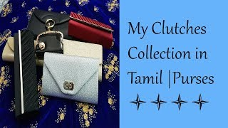 My Purse Collection in Tamil | Online Purse clutch Collection with Links | Lovely Tamil Channel