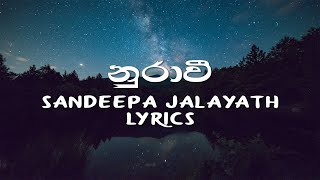 Nurawee 'නුරාවී'  - Sandeep Jayalath Lyrics