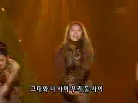 Valenti by BoA (Korean Version)