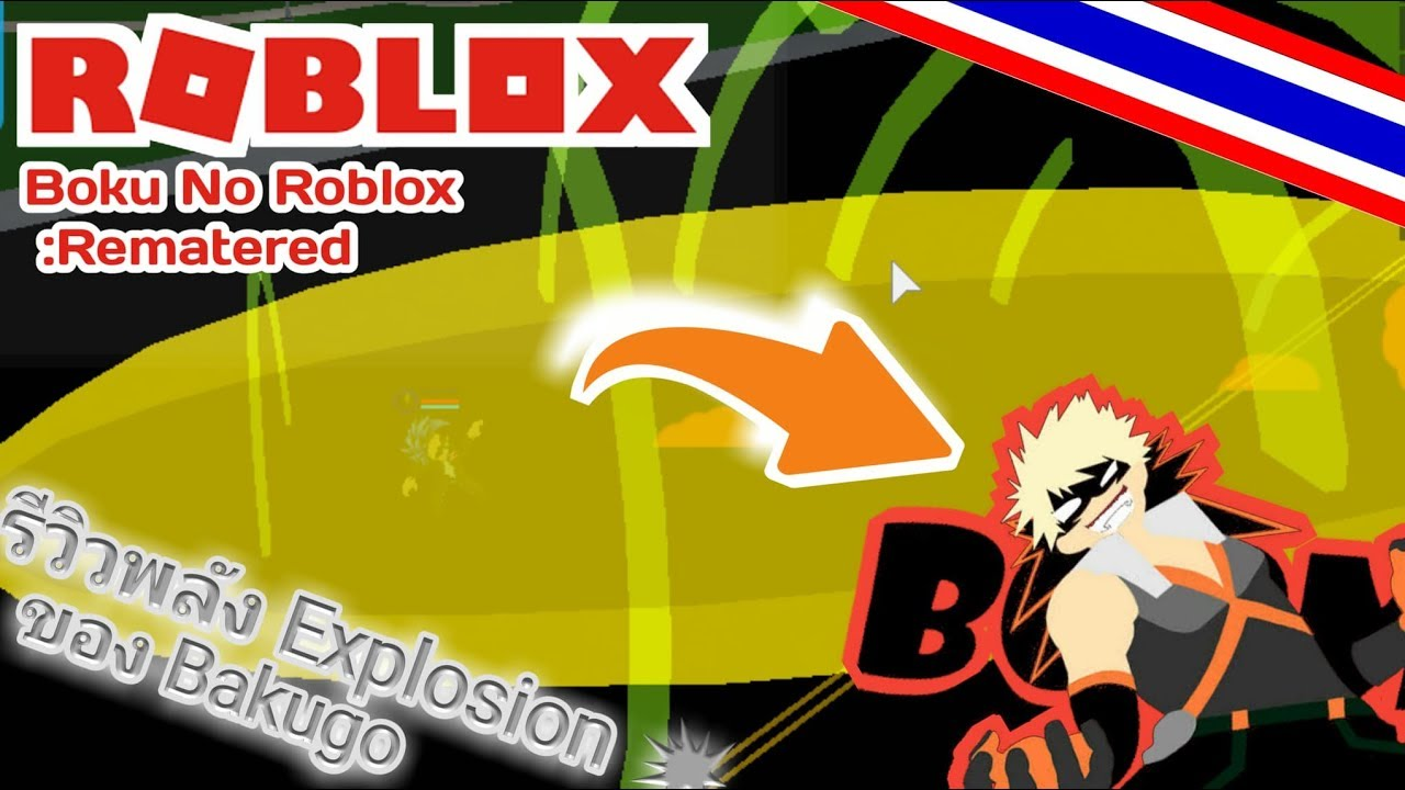 Explosion Boku No Roblox Remastered | How To Hack Robux Real
