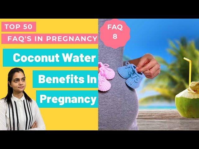 Pregnancy में नारियल पानी के फ़ायदे | Pregnancy में कब और कितना नारियल पानी ले सकते है?