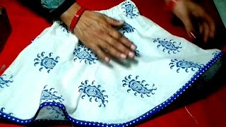 Kids umbrella skirt cutting and stitching in hindi