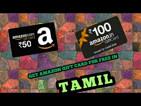 How To Get Free Amazon Gift Card ( TAMIL )