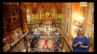Пасхальное Патриаршее богослужение в кафедральном соборном Храме Христа Спасителя(, 2016-05-09T17:16:06.000Z)