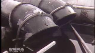 『岡山県ニュース』生れる日本一の大塩田 ~錦海湾の締切~