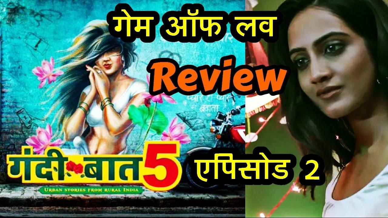 Download Gandii Baat 5   Episode 2 Review   Game of Love   Santosh Priyanka and Nandini   Gandi baat season 5