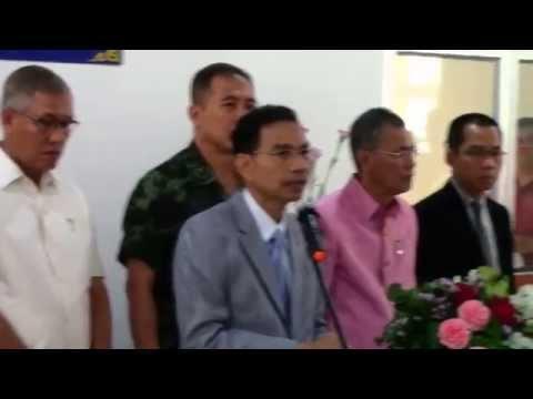 ศูนย์ดำรงธรรมจังหวัดอุบลราชธานีผู้ว่าราชการประธานเปิดศูนย์ฯ/สำนักข่าวอิสระ