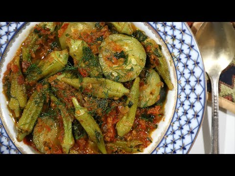 Okra Tomato Stew - Healthy Vegan Meal - Armenian Cuisine - Heghineh Cooking Show
