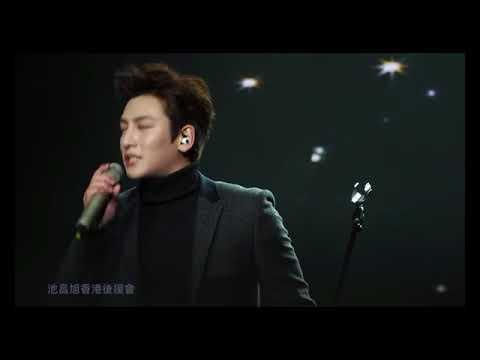 Ji Chang Wook Sing Ost Empress Ki