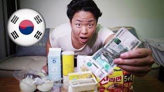 Что можно купить на 1000 рублей в Корее? Цены на корейские продукты