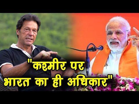 Pak Election : पाकिस्तान की पार्टियों ने भी माना, kashmir पर india का ही अधिकार