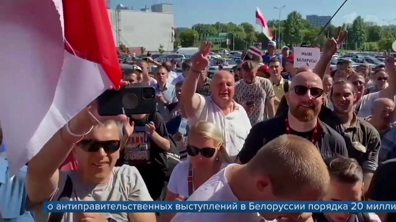 Президент Белоруссии Александр Лукашенко акции протеста в стране не были спонтанными