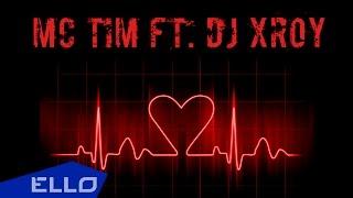 MC TIM ft. DJ XROY - Я люблю тебя / Премьера песни