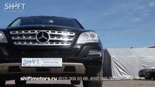 видео Тюнинг Мерседес GL X164 по выгодной цене