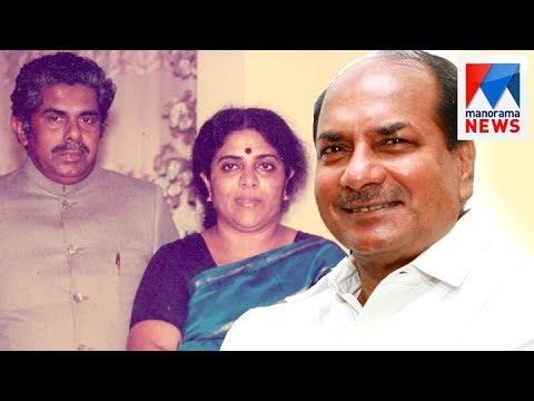 A K Antony talking about the story of Vayalar Ravi's romance with Mercy | Manorama News