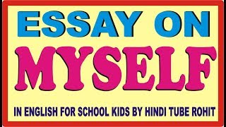 about myself essay for kids