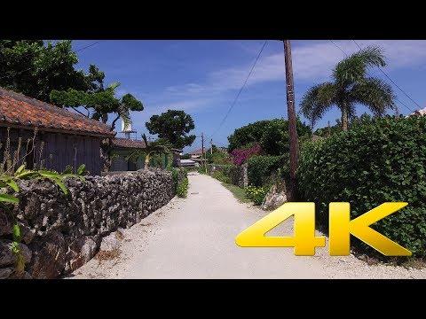 Walking around Taketomi Island - Okinawa - 竹富島 - 4K Ultra HD