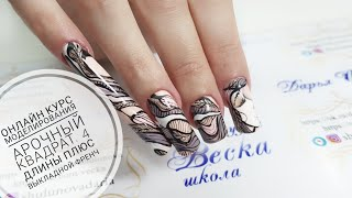 Not typical nails. Strange nails. Painting on the nails.