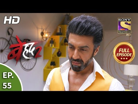 Beyhadh 2 - Ep 55 - Full Episode - 14th February, 2020