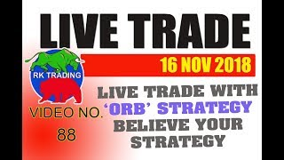 INTRADAY LIVE TRADE WITH