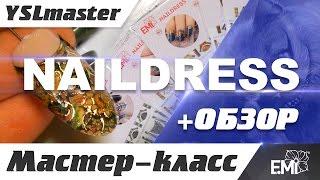 EMI - MK Naildress