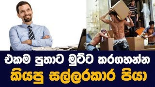 Good family | MY TV SRILANKA