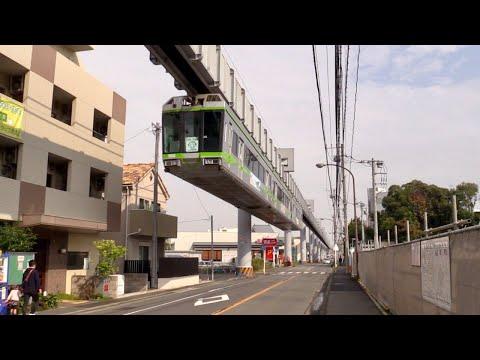 Shonan Monorail Cab View Full Ride
