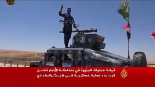 تعزيزات عراقية لاستعادة هيت والبغدادي من تنظيم الدولة