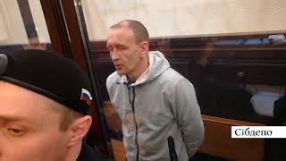 В суд: командир пожарного звена Сергей Генин прокомментировал трагедию в 'Зимней вишне'
