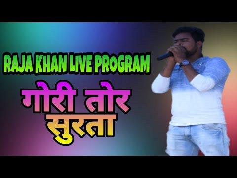 Gori Tor Surta !! Live Stage Program By Raja Khan Singer