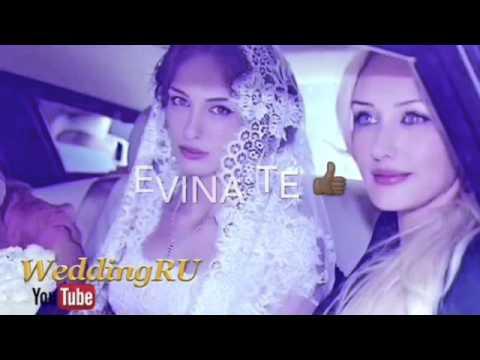 Kurdische Hochzeit Youtube
