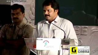 Ethan Audio Launch Part 1