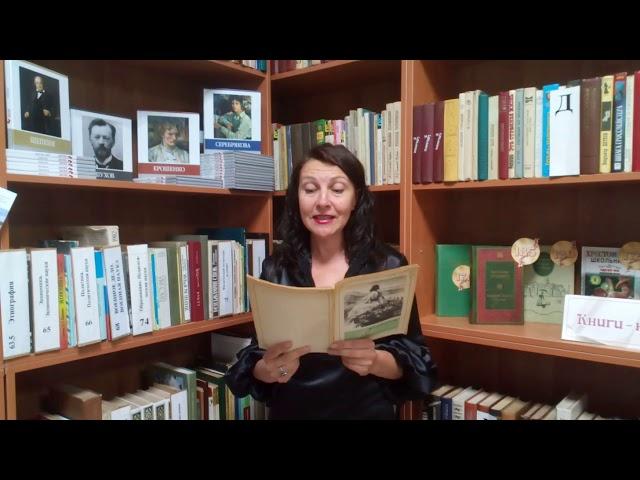 Изображение предпросмотра прочтения – ОльгаДубинина читает произведение «Ася» И.С.Тургенева