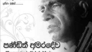 Thaththa Unath - W D Amaradeva