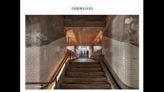 マーチエキュート神田万世橋(14G110916)