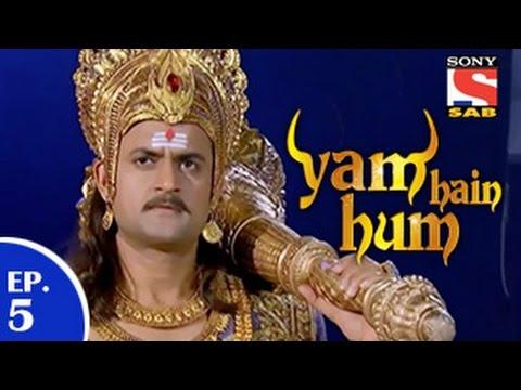 Yam Hain Hum - याम हैं हम - Episode 5 - 19th December 2014
